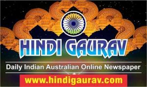 hindi_gaurav_small